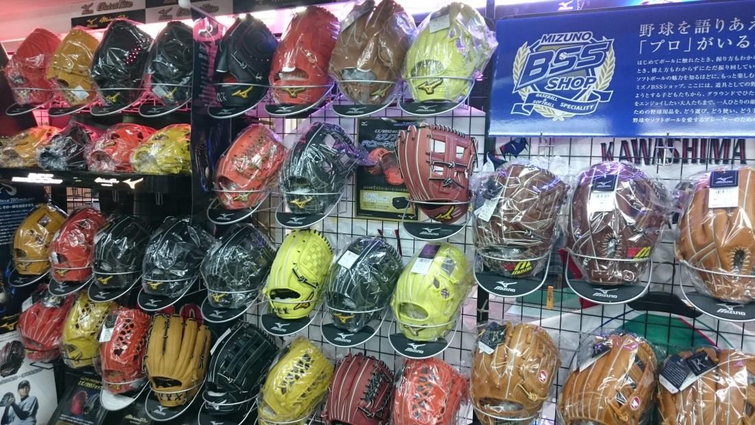 シミズスポーツ 店内 野球